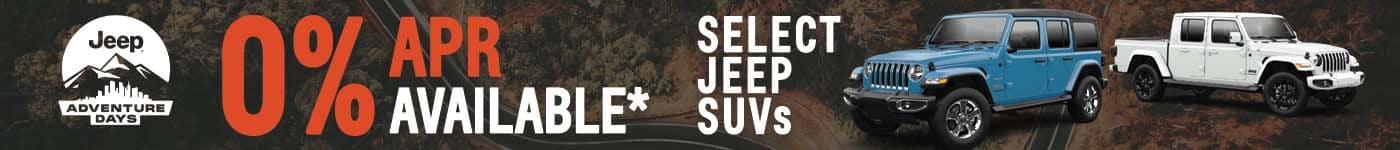 select suvs
