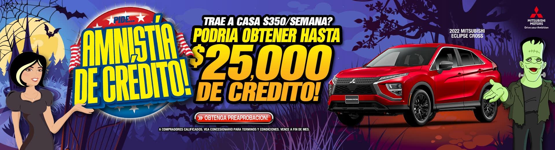 SMR_Spanish_CreditAmnesty_1920x520_Slider_101221